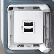 2 ports USB intégrés